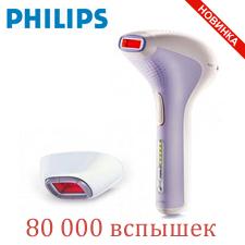 Домашний Фотоэпилятор Philips Lumea Precision купить по оптовой цене