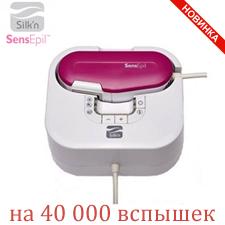 Фотоэпилятор Silk'n SensEpil XL для домашнего использования