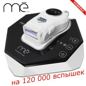 Элос эпилятор Pro Ultra на 120 000 вспышек за 7550 грн
