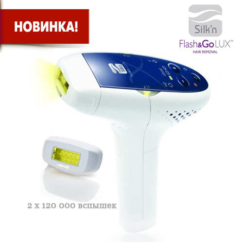Фотоэпилятор Silk'n Flash and Go LUX XXL на 125 000 вспышек